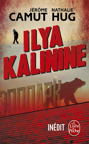 ilya_kalinine_camut-hug-librairielaparenthese-robertsau-strasbourg